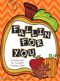 Fall sale and a funny tunstall s teaching tidbits