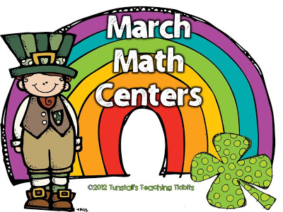 march math center cover old
