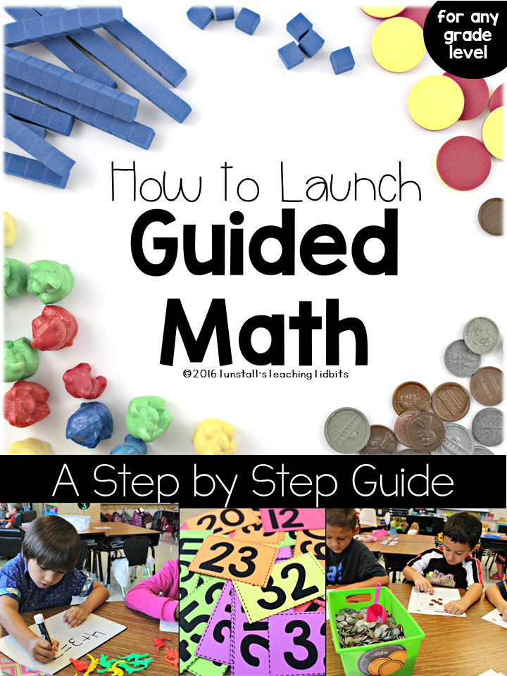 How to Launch Guided Math